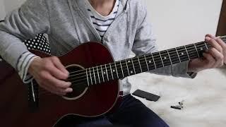 ストレイテナーのEVERGREENを弾いてみました!