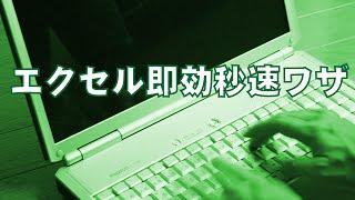 エクセル 日本語と英数字の入力を自動で切り替える方法
