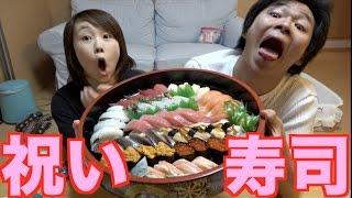 【祝退院】寿司食べながら新生活の意気込みを語る! thumbnail