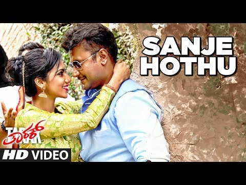 Sanje Hothu Video Song | Tarak Kannada Movie Songs | Darshan, Shruti hariharan | Arjun Janya