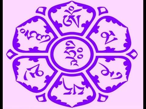 六字大明咒 Om Mani Padme Hum ดอกบัวสีรุ้ง
