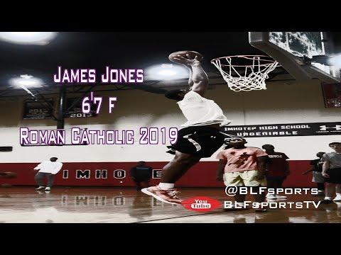 Focus 25 Player To Watch: James Jones