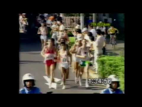 3512 World Track & Field 1991 Marathon Men