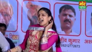 Sapna Ka Joban Ka Bharota    New Dance Dhamaka    Ujwa Compitition    Mor Haryanvi   YouTube 720p
