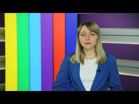 Новости Карелии  c Юлией Степановой | 25.09.2019