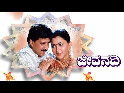 Full kannada movie 1996 | jeevanadhi | doddanna, urvashi, kushboo, vishnuvardhan. mp3
