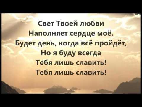 Алмас Ершиманов - Ты не оставишь меня (You Never Let Go)