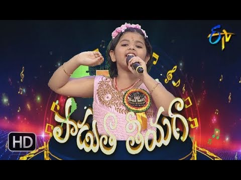 Puvvalle Navvul Navvul Song | PranathiPerformance | Padutha Theeyaga | 17th June 2018 | ETV Telugu