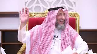 نصيحة لكل زوج مهمل زوجته الشيخ د.عثمان الخميس