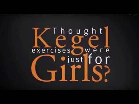 Упражнения Кегеля и тренировка мышц тазового дна для мужчин
