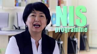 Система и методики обучения НИШ должны стать единым стандартом для всех школ
