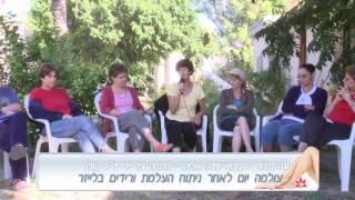 """ורידים ברגליים - 7 נשים מספרות על היחס שקיבלו מד""""ר קורן"""
