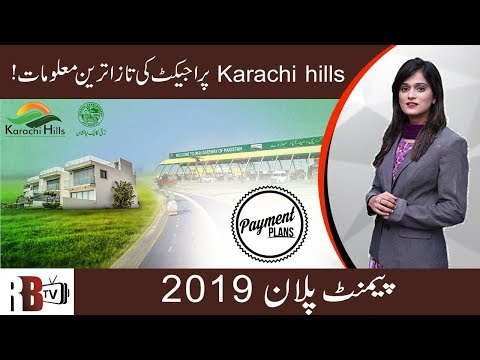 Karachi Hills Payment Plan Is Here ! | Invest Now Before its too Late | Property Insights | REDBOX