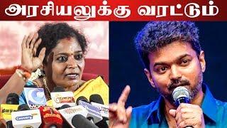 Tamilisai on Vijay's political entry