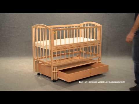 Кроватка детская 'Малютка с поперечным маятником + закрытый ящик'