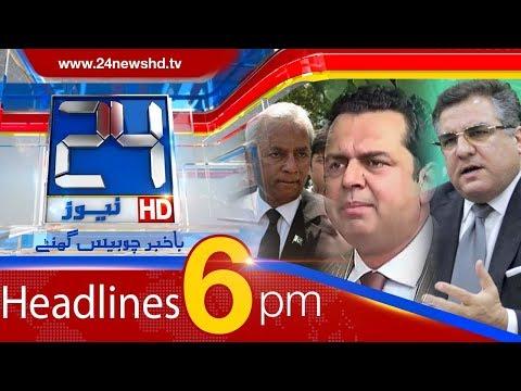 100 Stories In 10 Minutes | 6:00 PM News Headlines | 2 Feb 2018 | 24 News HD