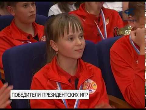 Команда 50-й школы Белгорода стала первой на «Президентских спортивных играх»