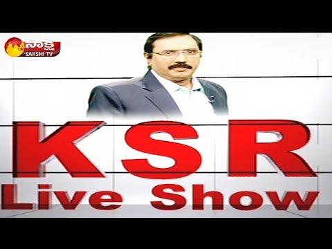 KSR Live Show || High Drama: Chandrababu Meeting With Kapu Leaders - 15th August 2017