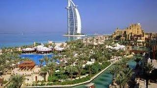 Курорты  ОАЭ.(Объединённые Арабские Эмираты – чрезвычайно популярное место для туризма и разнопланового отдыха. Геогра..., 2014-10-15T20:38:11.000Z)