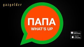 Download Баста - Папа What's Up Mp3 and Videos