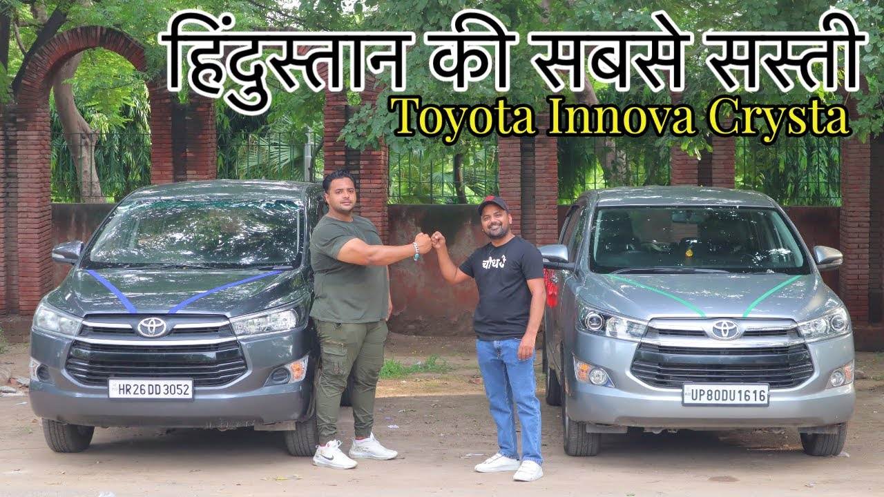 2 New Shape Toyota Innova At Unbeatable Price 🔥 In Karol Bagh | MCMR