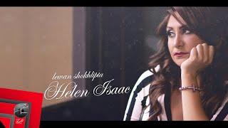 Helen Isaac - Lewan Shokhlipta (Official Lyric Video) 2017 Video