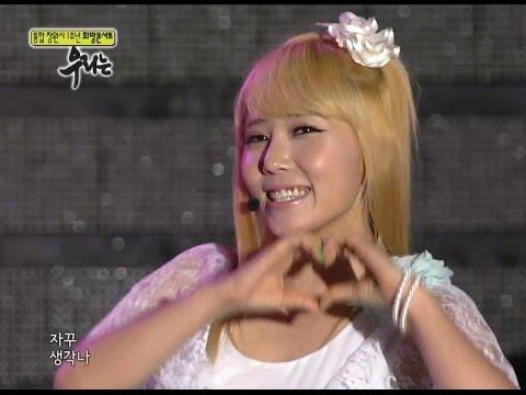 【TVPP】Secret - Starlight Moonlight, 시크릿 - 별빛 달빛 @ Hope Concert in Changwon