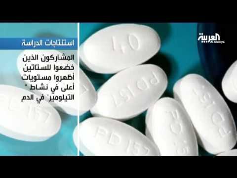 أدوية الكوليسترول تحارب الشيخوخة