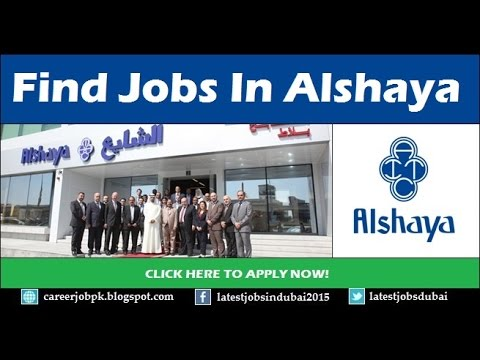 How to Find jobs in Alshaya Dubai UAE