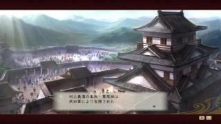 武田晴信は、土豪が乱立する信濃の統一を目指して兵を進める。強敵・村...