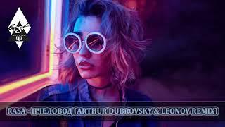 ХИТАМИ ЛЕТА 2019 🔊👑 ЛУЧШИЕ ПЕСНИ ХИТЫ 2019 - РУССКАЯ МУЗЫКА 2019 #2