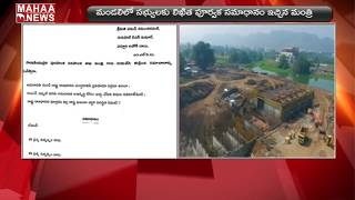 AP Government Given Clarification About Capital In Andhra Pradesh | MAHAA NEWS