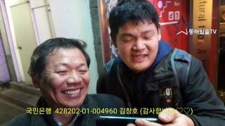 5.18민주화 운동의 이름으로 사법개혁 범국민 촛불문화제 (김창호)