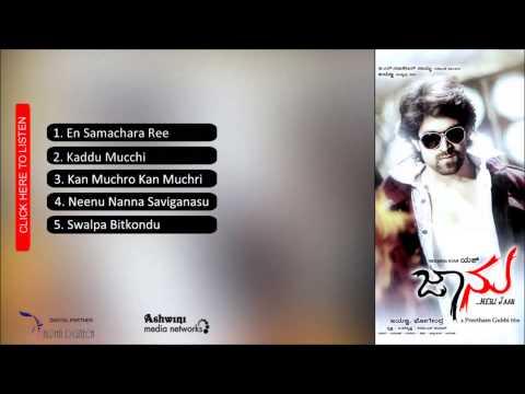 Jaanu Kannada Hit Songs | Kannada Full Songs Juke Box | Yash, Deepa Sannidhi