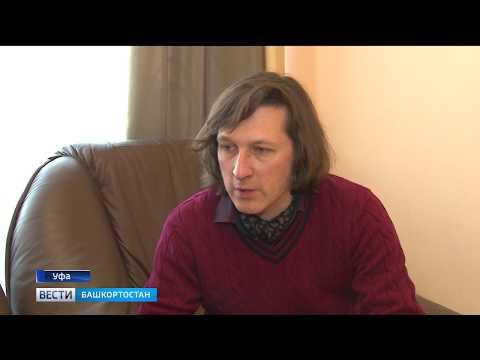 """""""Посланник Шопена"""" Рэм Урасин дал единственный концерт в Уфе"""