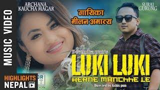 Luki Luki - Milan Amatya Ft. Suraj Gurung & Archana Kaucha Magar   New Nepali Song 2018/2075
