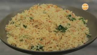 أرز بسمتي بلسان العصفور والسبانخ   غادة جميل