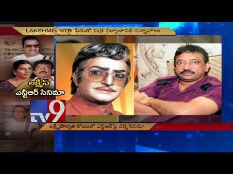 RGV's NTR biopic titled 'Lakshmi's NTR' - TV9