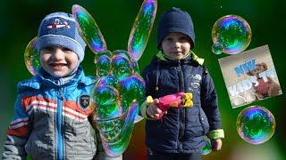 Мыльные пузыри Пистолетик для пузырей Развлечения на улице Bubbles Entertainment on the street