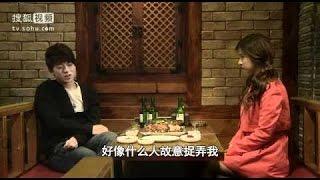 The Secret Angel 秘密天使 Ep 6 [ Eng Sub ]