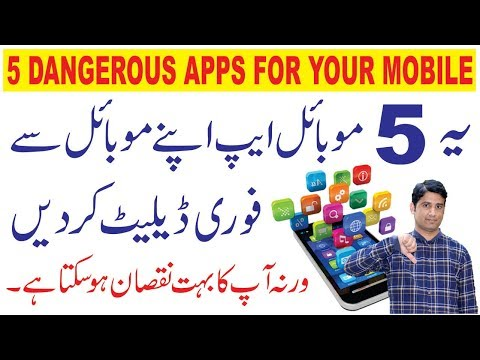 5 Dangerous Android Apps For Your Mobile Phone