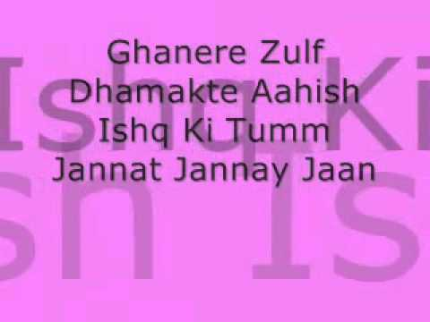 The Billz And Kashif-Suno Lyrics