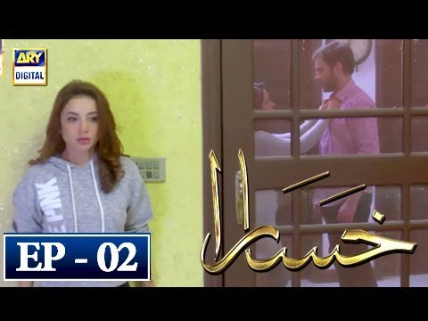 Khasara Episode 2 - 17th April 2018 - ARY Digital Drama