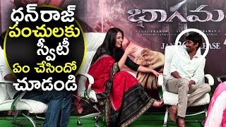 Anushka And Dhanraj Funny Movements | Bhaagamathie Movie Team Interview | NewsQube