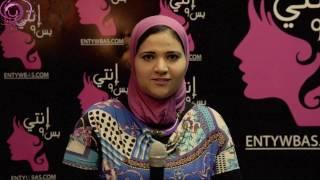 بالفيديو.. زينب مهدي تكشف شخصية هيفاء وهبي بعلم الفراسة