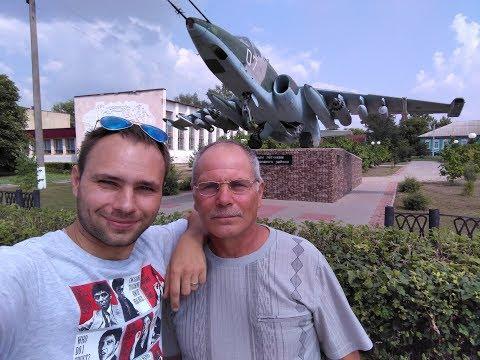 Едем в с. Елань-Колено к бабушке и дедушке)))