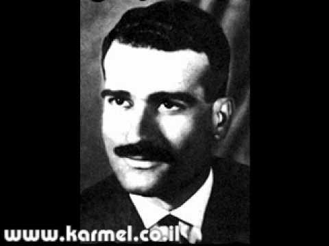 אלי כהן זל לפני 45 שנה.wmv