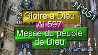 Gloire à Dieu Messe du peuple de Dieu (chant liturgique) - Karaoké N°51
