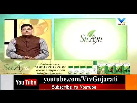 Vtv Exclusive : On Health how SuAyu help to heal Arthritis/Joint inflammation disease   Vtv News