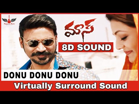 Donu Donu Donu | 8D Audio Song | Maas | Bass Boosted | Telugu 8D Songs